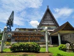 museum-negeri-medan