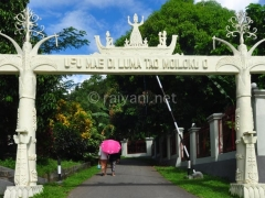 gapura-masuk-museum-siwalima-ambon