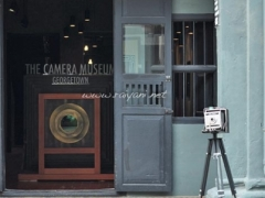 museum-kamera