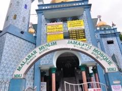 malabar-muslim