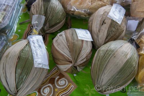 Gula Aren Lampung Timur - raiyani 5736