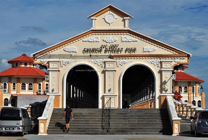 gerbang pelabuhan
