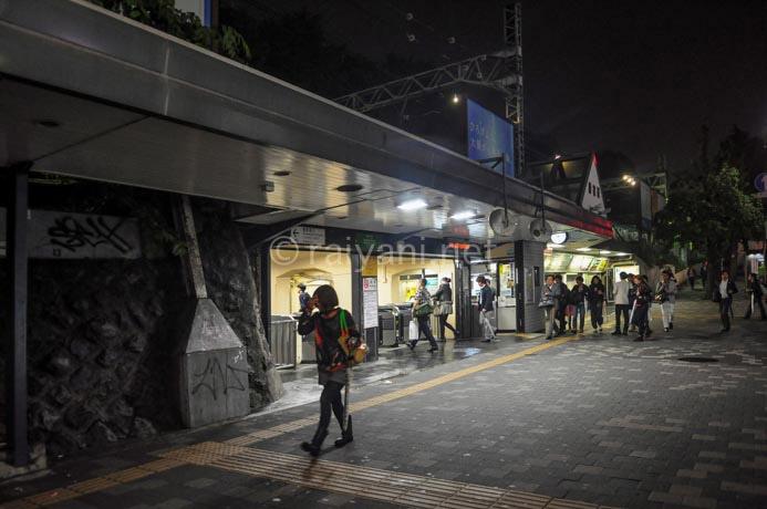 harazuku stasiun
