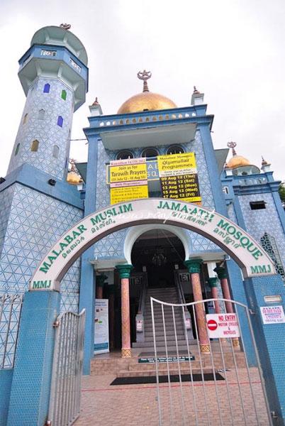 malabar muslim