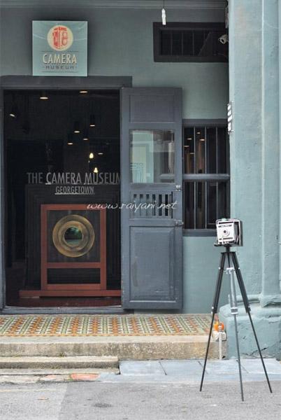 museum kamera
