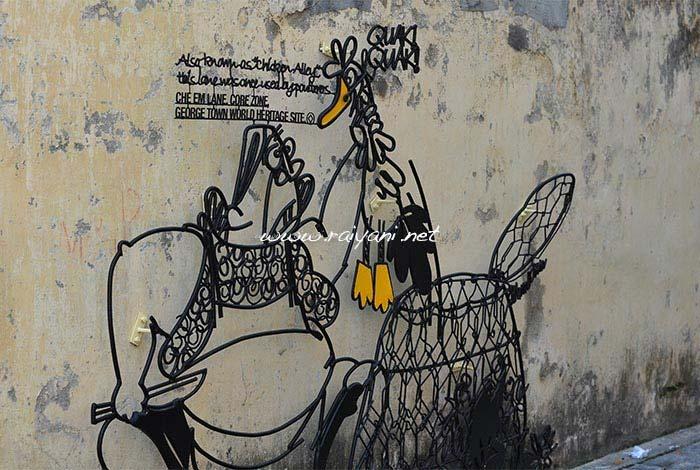street art heritage